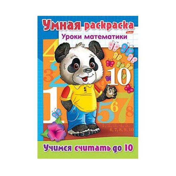 Avinor | Интернет магазин детских товаров