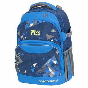4a8b7a5ba541 Рюкзаки для подростков, купить подростковый портфель по доступной ...