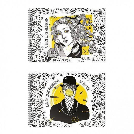 Альбом для рисования, А4, 40 л., гребень, КАРТИНЫ КАРАНДАШ, мелованный картон, матовая ламинация, выборочный лак: купить по низкой цене оптом или в розницу с доставкой
