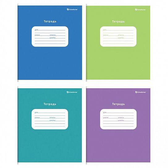 Тетрадь 24 л. линия ОДНОТОННЫЕ мелованный картон ВД-лак: купить по низкой цене оптом или в розницу с доставкой
